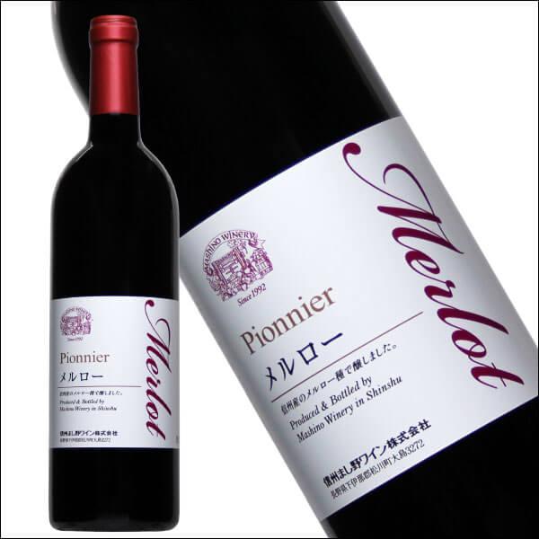 信州まし野ワイン ピオニエ メルロ